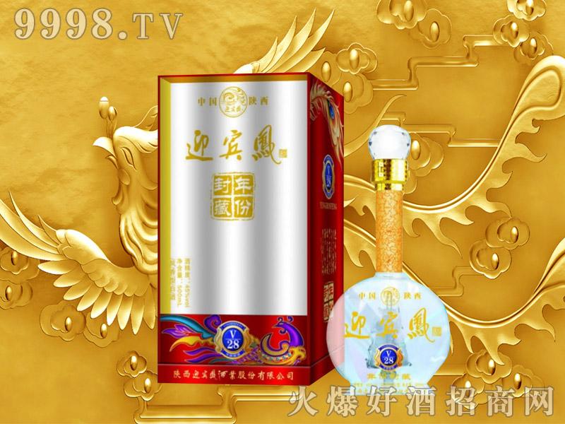 迎宾凤酒V28
