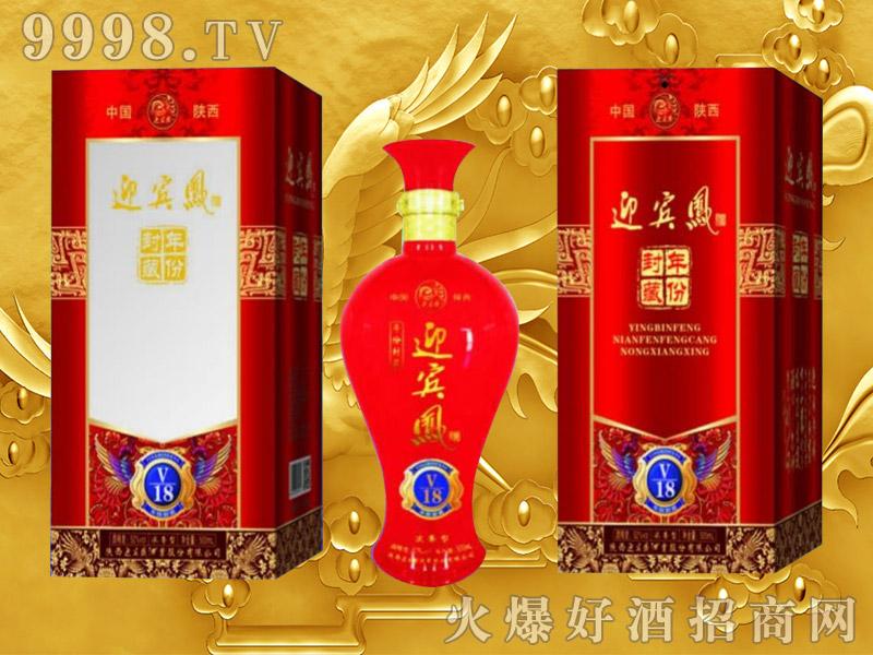 迎宾凤酒V18-白酒招商信息
