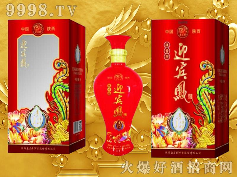 迎宾凤酒A12-白酒招商信息
