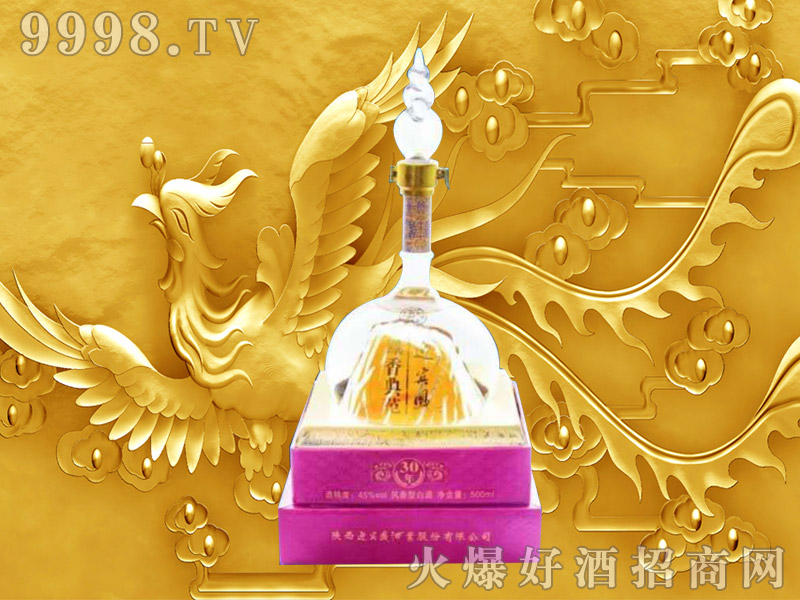 迎宾凤酒30
