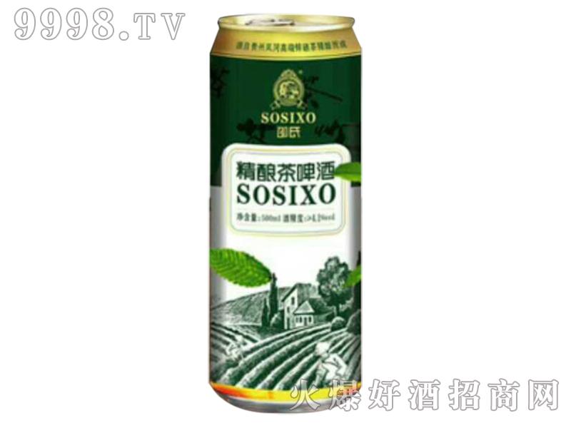 邵氏精酿茶啤酒罐装500ML