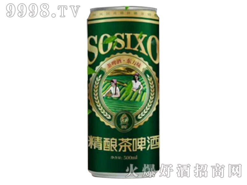 邵氏精酿茶啤酒罐装
