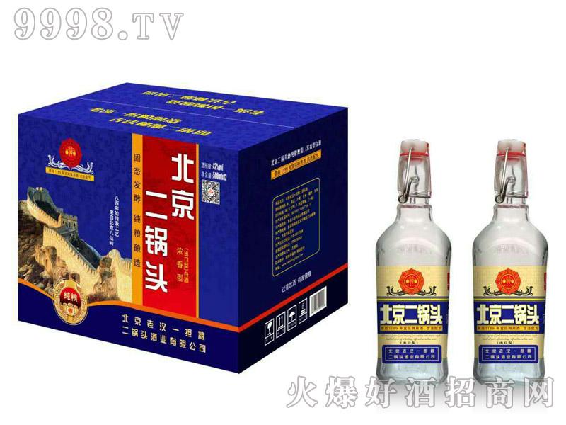 北京老汉一担粮二锅头酒(蓝)