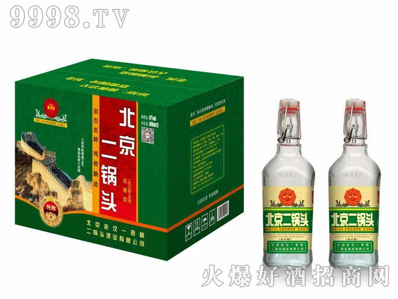 北京老汉一担粮二锅头酒(绿)