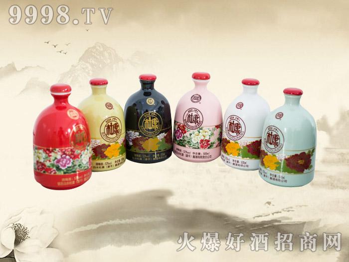 白水杜康酒益粮坊(小坛)