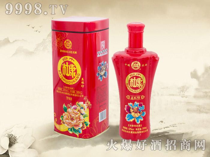 白水杜康酒益粮坊T02