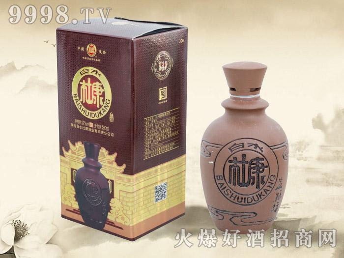 白水杜康酒益粮坊(陶瓷)