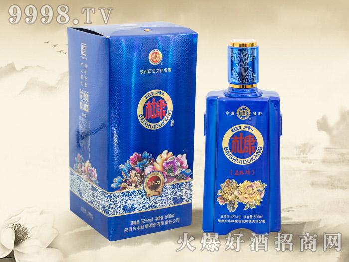 白水杜康酒益粮坊(蓝盒)-白酒招商信息
