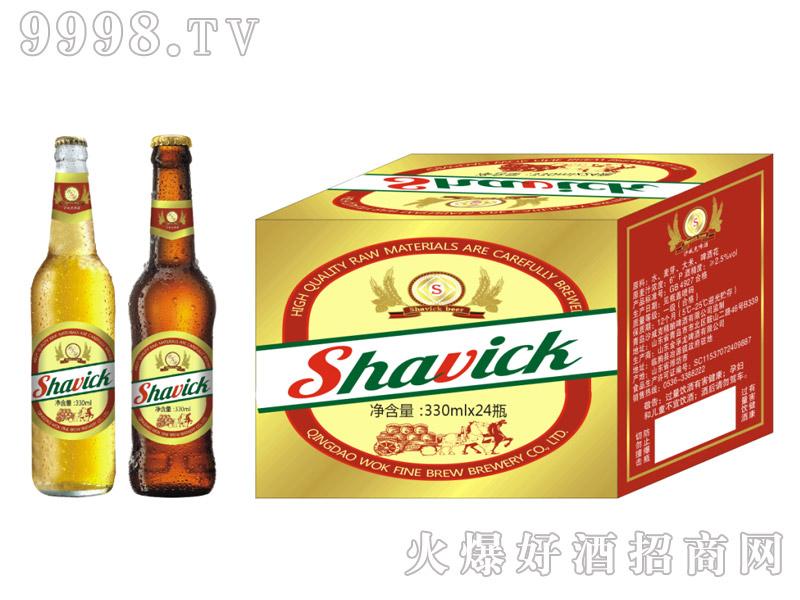 沙威克啤酒330mlx24瓶