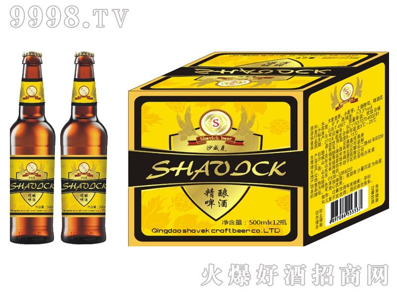 沙威克精酿啤酒-啤酒招商信息