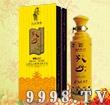 孔子酒・国礼551-白酒招商信息