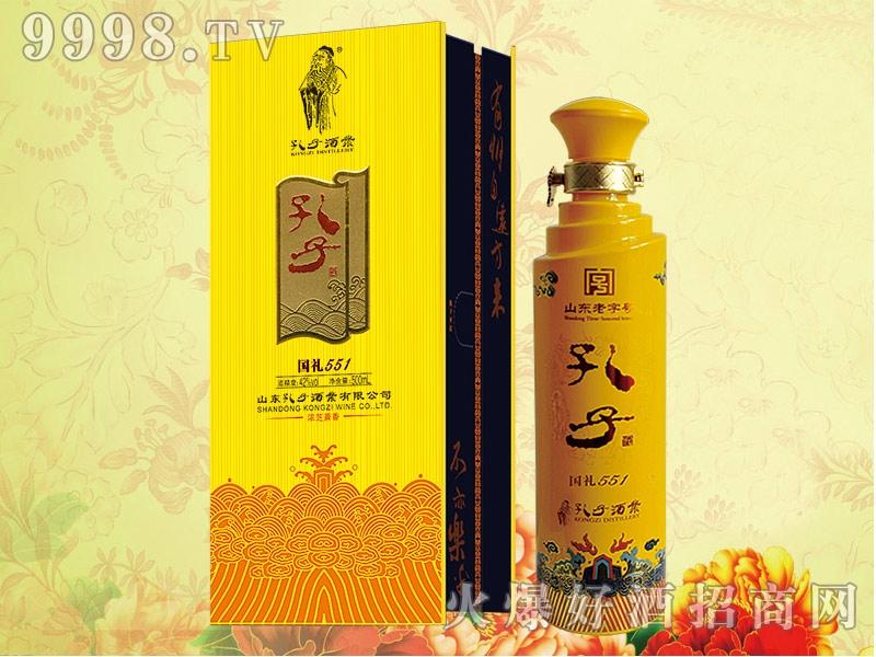 孔子酒・国礼551