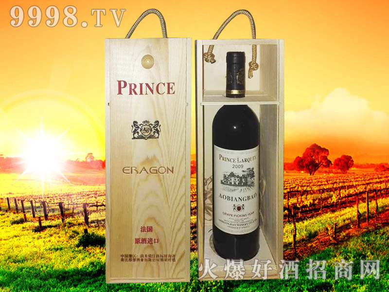 龙骑仕干红葡萄酒2009