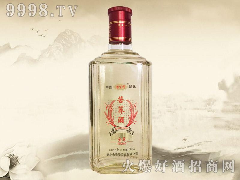 杜公河苦荞酒金荞