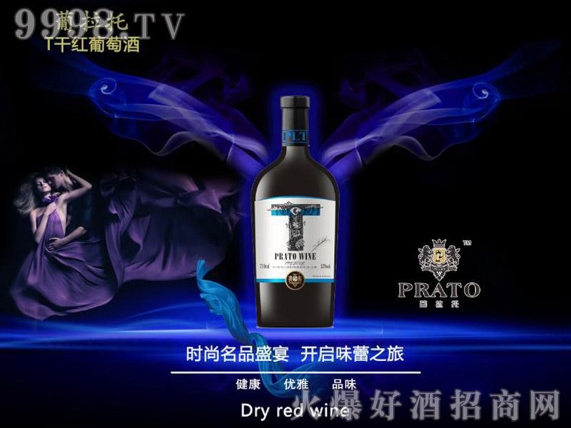 葡拉托T干红葡萄酒