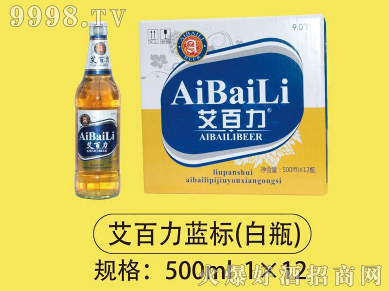 艾百力蓝标啤酒500mlx12