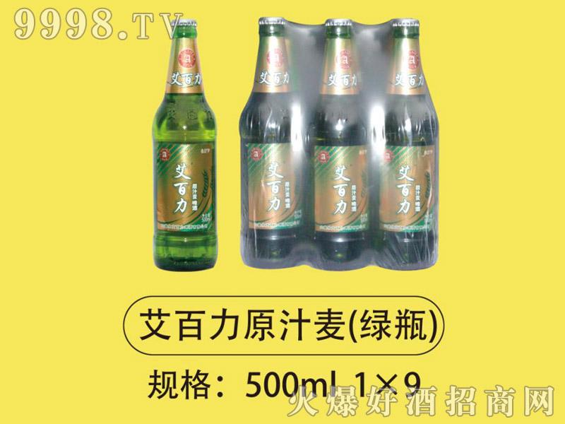 艾百力原汁麦啤酒500mlx9