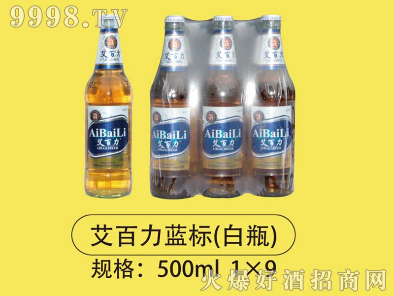 艾百力蓝标啤酒500mlx9