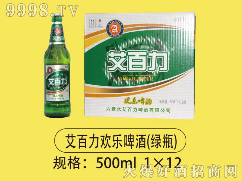 艾百力欢乐啤酒500mlx12
