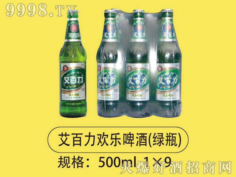 艾百力欢乐啤酒500mlx9