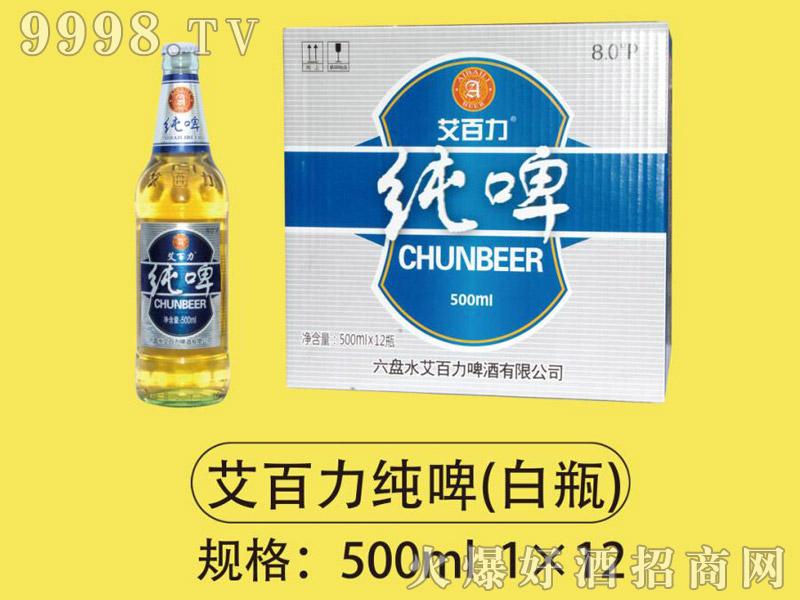 艾百力纯啤500mlx12