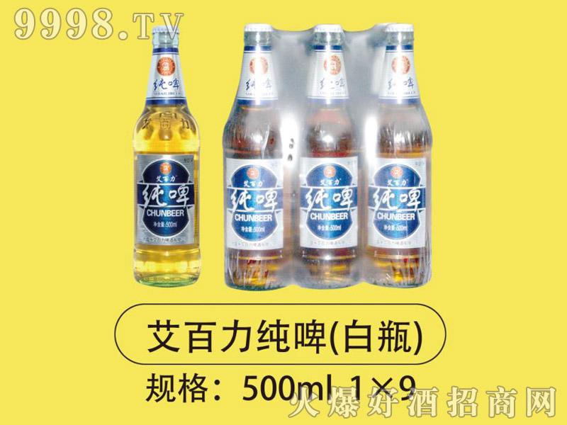 艾百力纯啤500mlx9