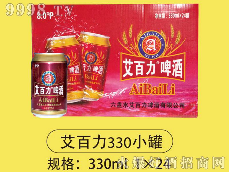 艾百力啤酒330ML