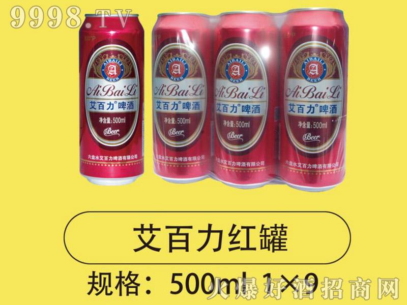 艾百力红罐500mlx9