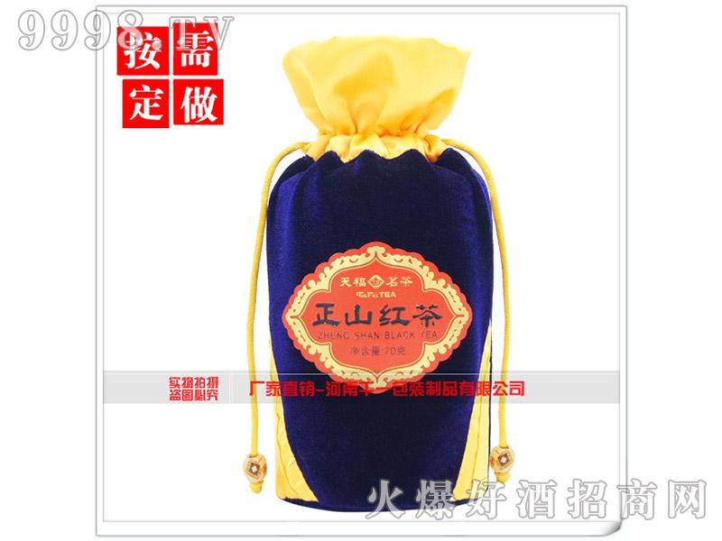 天福正山红茶抽绳绒布袋