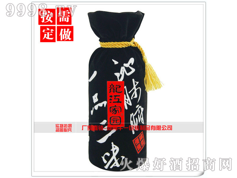 龙江家园系绳束口黑绒布袋