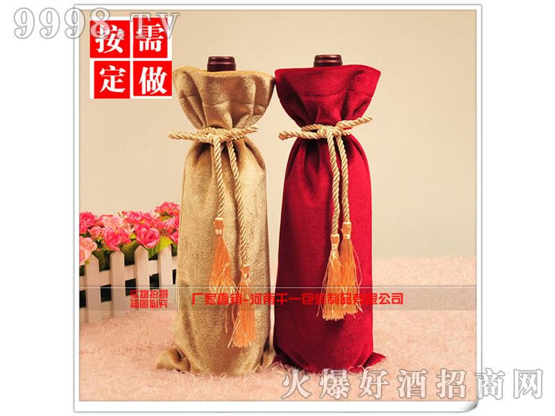 酒袋绒布袋子系绳