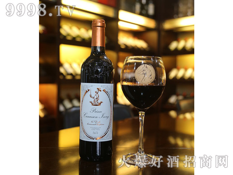 法国白马王子干红葡萄酒-红酒招商信息