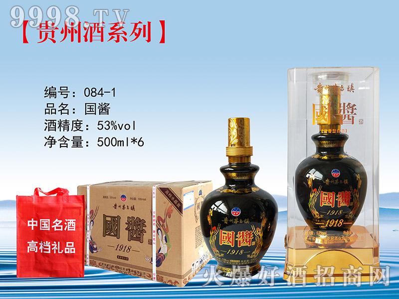商井国酱酒1918