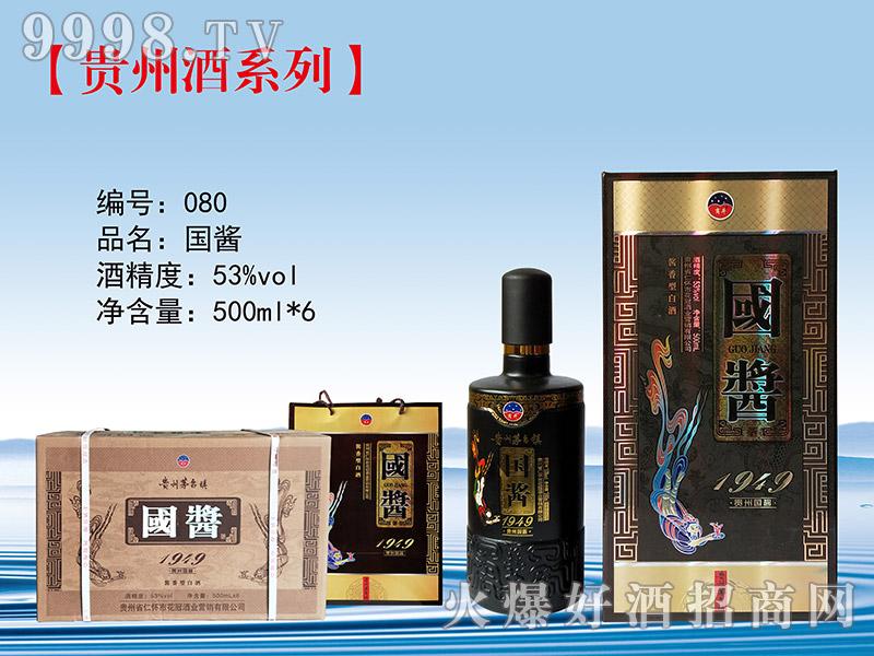 商井国酱酒1949