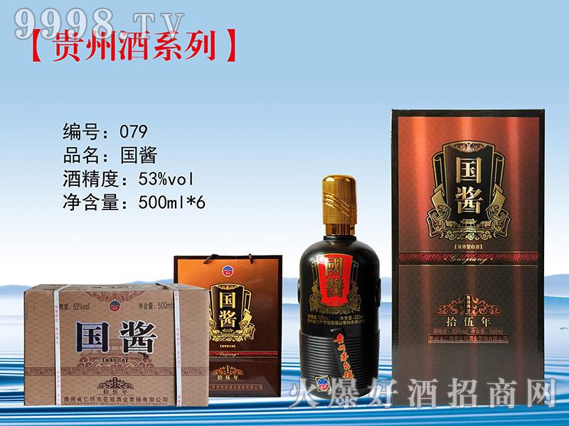 商井国酱酒