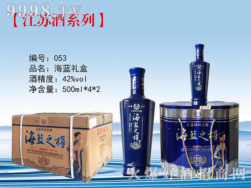衡韵海蓝之樽酒绵柔30