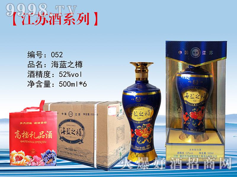 衡韵海蓝之樽酒V60(水晶盒)