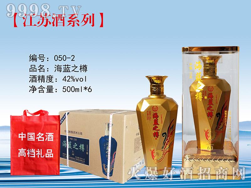 衡韵海蓝之樽酒V60(金)