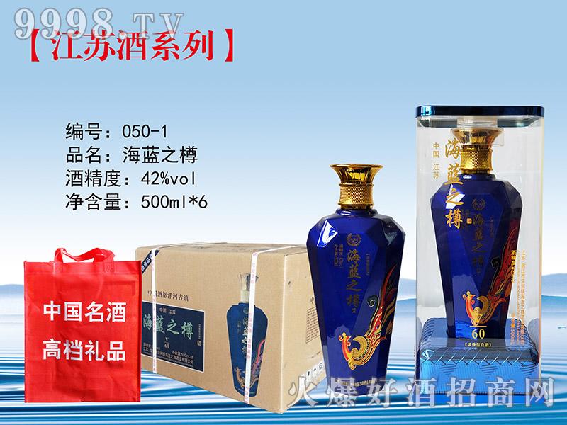 衡韵海蓝之樽酒V60(蓝)