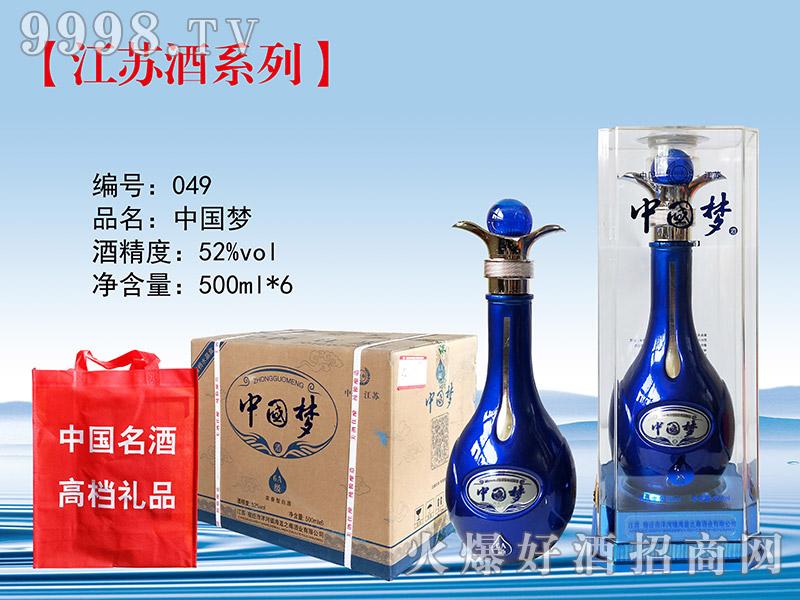 衡韵中国梦酒6A级(水晶盒)