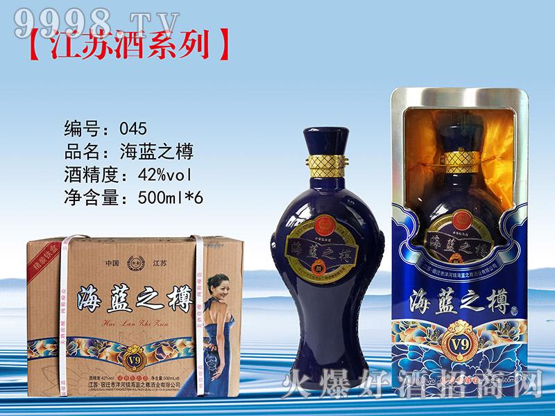 衡韵海蓝之樽酒V9