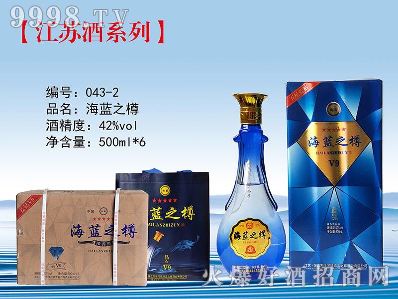衡韵海蓝之樽酒蓝钻V9