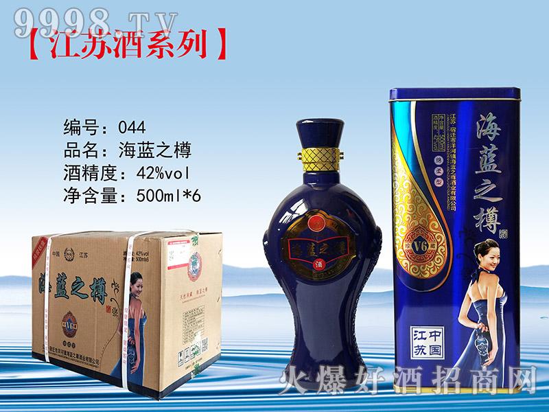 衡韵海蓝之樽酒珍藏V6