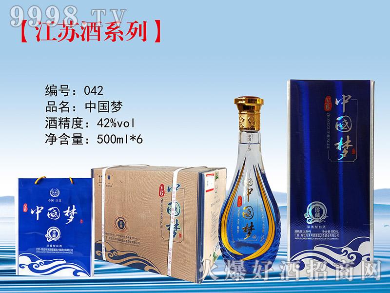 衡韵中国梦酒珍藏