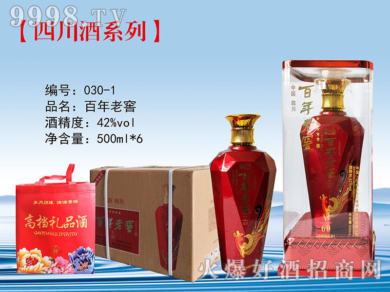 百年老窖酒V60(红)