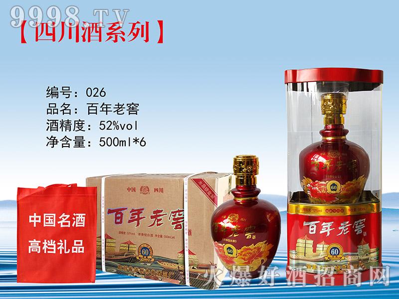 百年老窖酒窖藏60(铁盒)