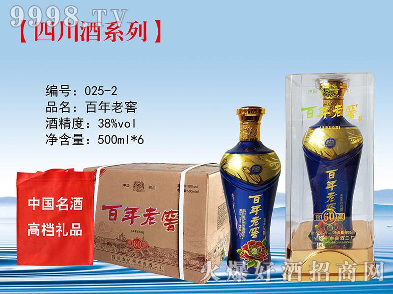 百年老窖酒窖藏60(蓝)
