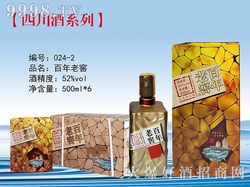 百年老窖酒52°(金)