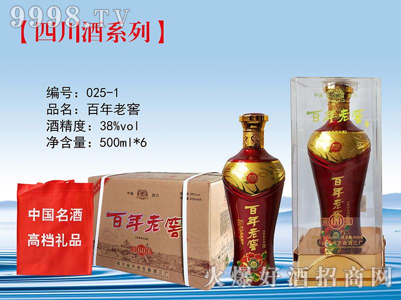 百年老窖酒窖藏60(红)
