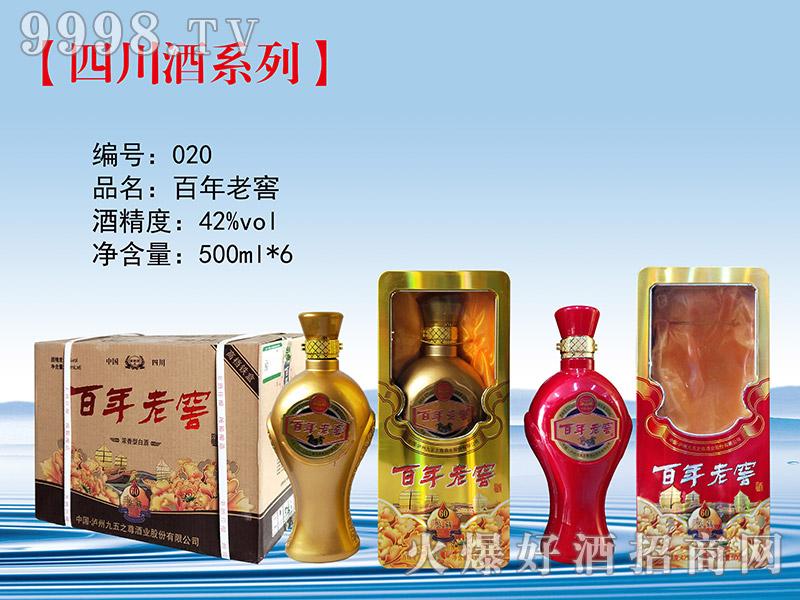 百年老窖酒鉴藏60
